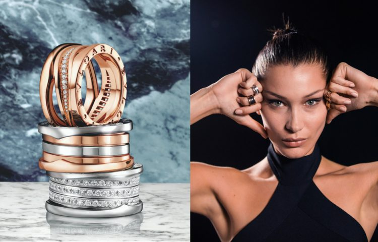 bulgari-Bzero1-labyrinth-jewellery-solitaire-magazine
