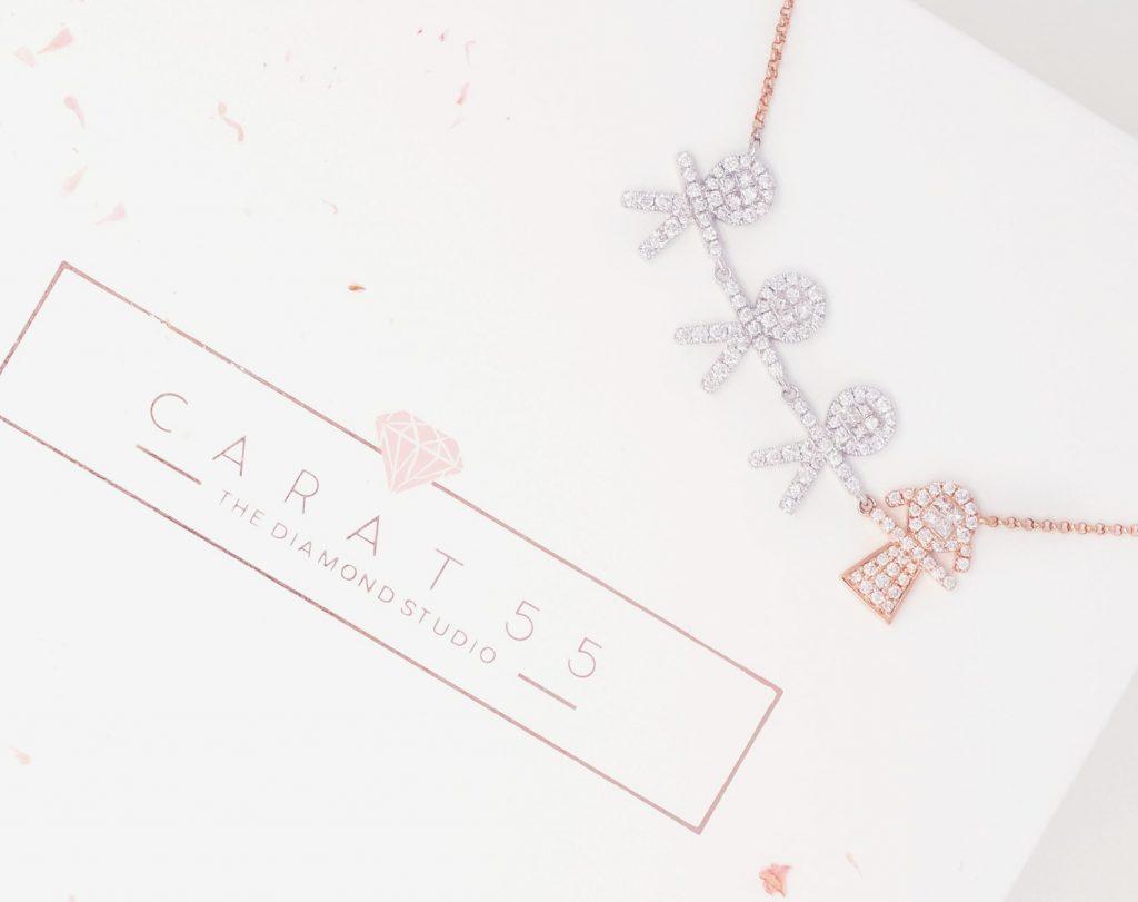 carat-55-singapore-jeweller-bliss-collection